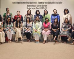 CIE Diploma in Teaching with Digital Technologies-2017